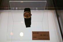 Une montre appartenant à Akito Kawagoe qui s'est arrêtée à 8h15, heure exacte du bombardement d'Hiroshima en 1945