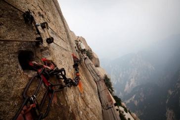 Le passage de Hua Shan, l'un des plus dangereux au monde !
