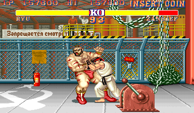 sf2_screenshot